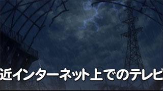 daimaou0403_1.jpg