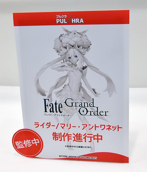 fate_55.jpg