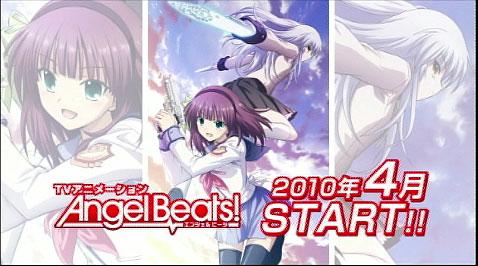hidamari0226_angel2.jpg