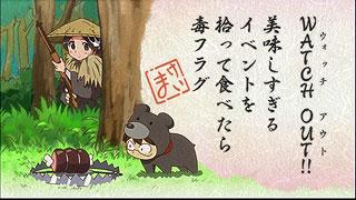 kamijiru1104_5.jpg