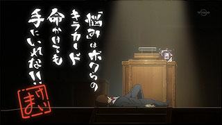 kamijiru1111_2.jpg