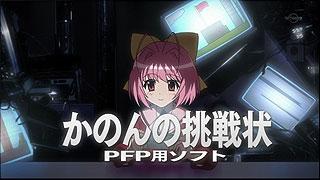 kamijiru1202_3.jpg