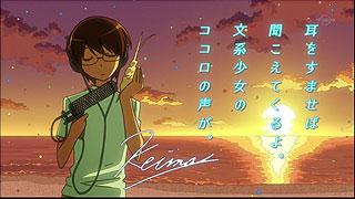 kamijiru1202_4.jpg