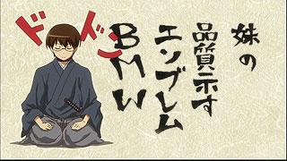 kamishiru1014_1.jpg