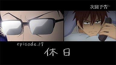 kimitodo0127_next.jpg