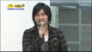 kimitodo0217_yucan1.jpg