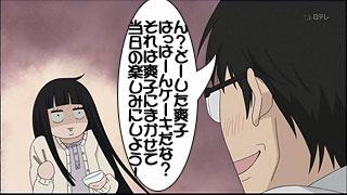 kimitodo0310_2.jpg