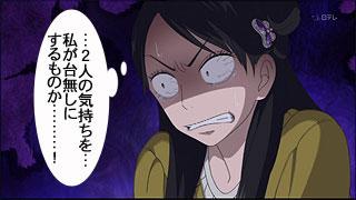 kimitodo0317_1.jpg