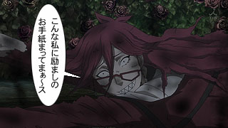kuroshitsuji0911_3.jpg
