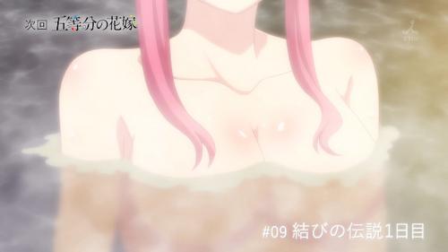 5toubun0301_yokoku.jpg