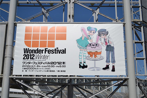 WF2012W_top.jpg