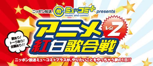 animekouhaku2012_top.jpg