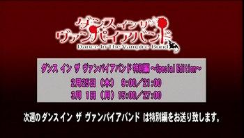 dance0218_next.jpg
