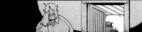 hagaren510_manga.jpg