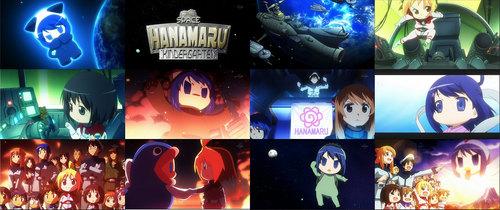 hanamaru0118_ed.jpg