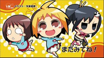 hanamaru0118_edcard.jpg