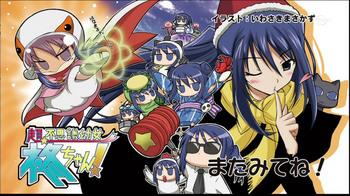 hanamaru0201_card.jpg
