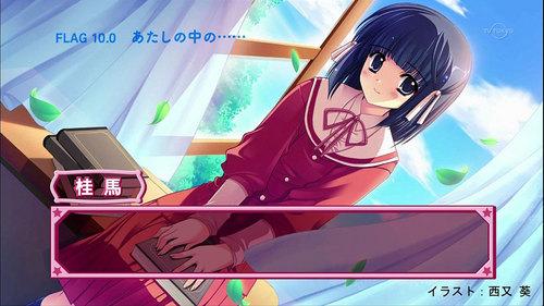 kamijiru1202_ed60.jpg