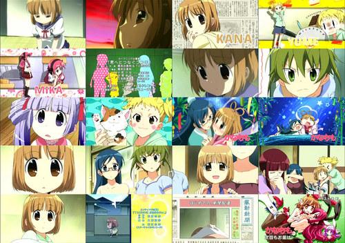 kanamemo706_1.jpg