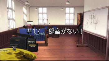 keion0721_next.jpg