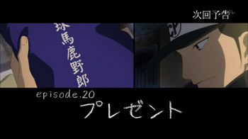 kimitodo0217_next.jpg