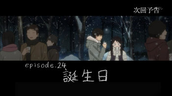 kimitodo0317_next.jpg