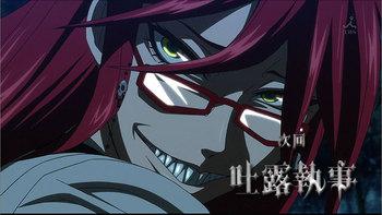 kuroshitsuji0814_next.jpg