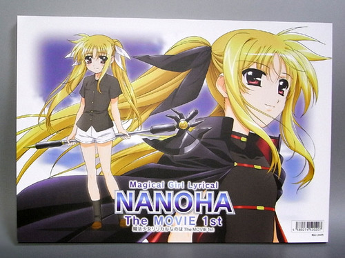 nanohapanfu2.jpg