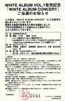 whitealbum.jpg