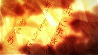 ookami0319_wish.jpg