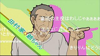 oreimo1107_2.jpg