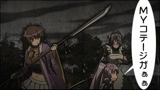 samurai1117_1.jpg