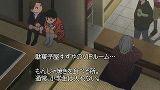 soremachi1105_1.jpg