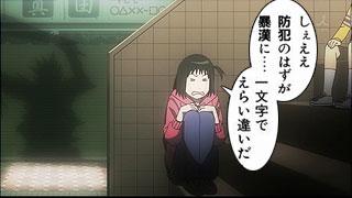 soremachi1119_2.jpg