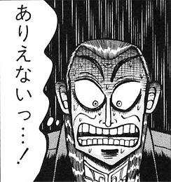 washizusama.jpg