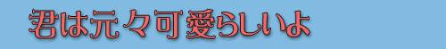 zakuro1102_text.jpg